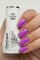 Gel Polish PRO - № 038 Kill The DJ (Аналог 053)